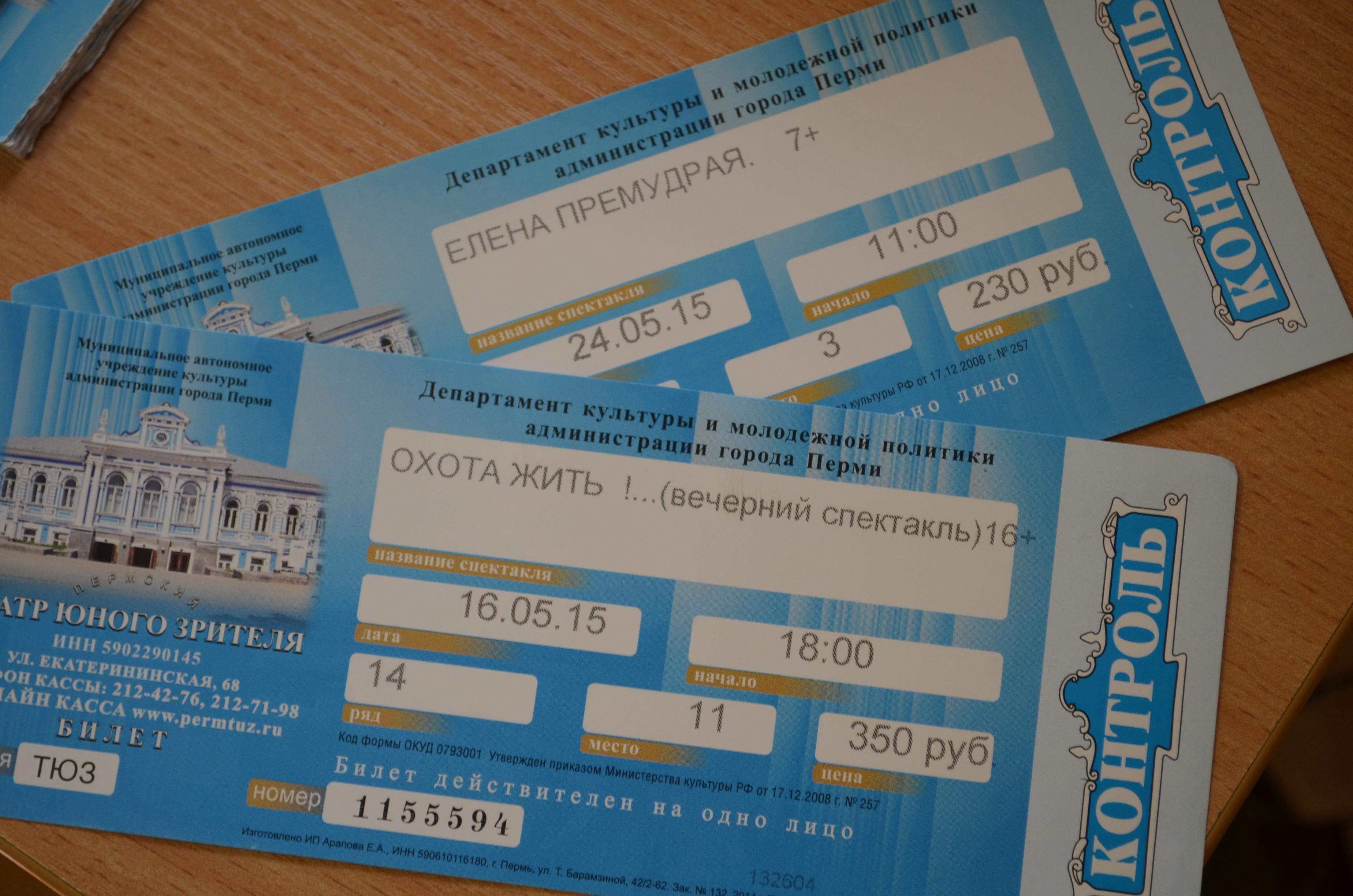 Билеты на спектакль Своими руками в Москве в Театральном 94
